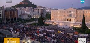 Стачка блокира Гърция
