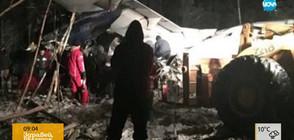 Самолет с 25 души се разби в Канада, няма жертви (ВИДЕО)