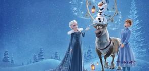 Пет хитови премиери и вълшебства в Деня на Дисни на 26 декември по NOVA