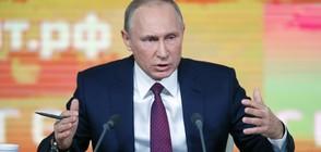 Путин ще се кандидатира на изборите като независим кандидат