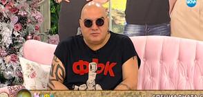 Фънки: За мен Константин е истинският победител в Big Brother