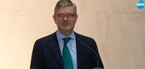 Еврокомисарят Кинг и министър Радев обсъдиха сигурността в ЕС (ВИДЕО)