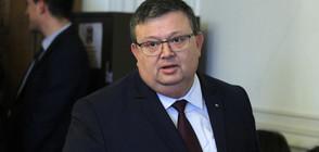 Цацаров иска твърденията на Бойко Рашков да се обсъдят в парламента