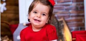 САМО ЗА ДЕН: Хиляди българи събраха парите за лечението на малката Велина