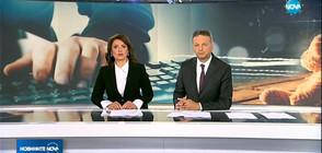 Новините на NOVA (14.12.2017 - централна)