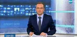 Спортни новини (14.12.2017 - централна)