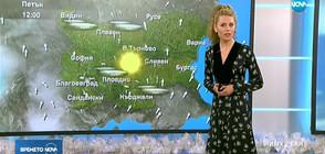 Прогноза за времето (14.12.2017 - централна)