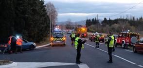 Шест деца са загинали в бруталната катастрофа във Франция (ВИДЕО+СНИМКИ)