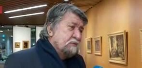 Рашидов: Има теч на пари в здравеопазването (ВИДЕО)