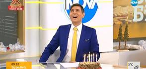 Изненада в ефир за рождения ден на Виктор Николаев (ВИДЕО)
