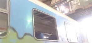Младо момиче пострада заради хвърлен камък по влак