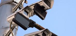 Big Brother в София заради европредседателството