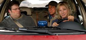Барбара Стрейзънд и Сет Роугън в щуро пътешествие по NOVA
