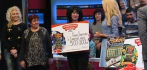 """Билет """"Подаръци всеки ден"""" зарадва с 500 000 лева дама от Сапарева баня"""