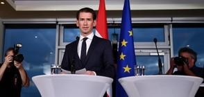 Крайнодесните влизат в управлението на Австрия
