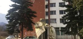 Силният вятър бутна изолацията на блок в София (ВИДЕО)