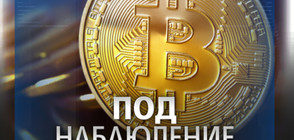 ЕС въвежда по-стриктни правила за търговията с криптовалути