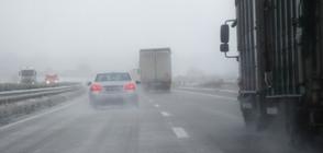 Студ, сняг и дъжд в цялата страна (ВИДЕО)