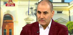 Цветанов: Никога не сме казвали, че няма да се лекуват онкоболни