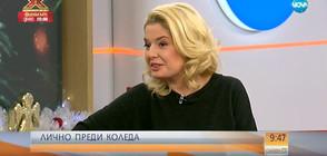 ЛИЧНО ПРЕДИ КОЛЕДА: Годината на Алекс Сърчаджиева