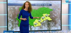 Прогноза за времето (17.12.2017 - обедна)