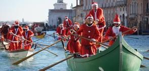Гребци, облечени като Дядо Коледа, се състезаваха във Венеция (СНИМКИ)