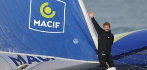 Френски моряк подобри световния рекорд за най-бърза околосветска обиколка (СНИМКА)