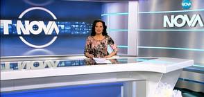 Спортни новини (17.12.2017 - централна)