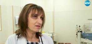 Сестрата на премиера: НЗОК трябва да плаща за иновативните лечения на тежките заболявания