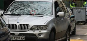 Простреляха данъчен шеф в София (ВИДЕО+СНИМКИ)
