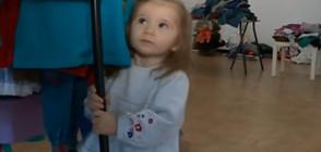 Къде да намерим или подарим запазени детски дрешки? (ВИДЕО)