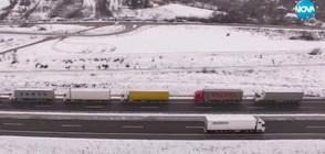 15-километрова колона от тирове по границата със Сърбия (ВИДЕО)