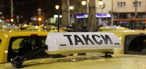 Протест на таксиметровите шофьори в София