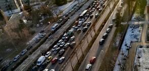 В края на празничните дни: Засилен трафик в цялата страна (ВИДЕО)