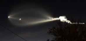 Космическа ракета стресна хиляди американци (ВИДЕО)