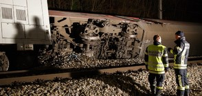 Десетки ранени при две влакови катастрофи в Австрия и Испания (ВИДЕО+СНИМКИ)