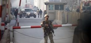 Терористи нападнаха луксозен хотел в Кабул (ВИДЕО+СНИМКИ)