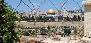 ООН: Намалява шансът за мир в Близкия изток