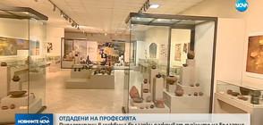 Дипломирани в чужбина българки разкриват тайните на България