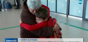 У ДОМА ЗА КОЛЕДА: Стотици българи кацнаха на родна земя