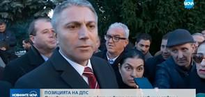 ДПС: Оставаме опозиция, държим на вота на недоверие срещу кабинета