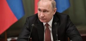 ЕК обвини Русия, че води дезинформационна кампания