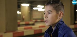 """""""ДРУГАТА ИГРА"""": 11-годишен автомобилист е спечелил 30 титли (ВИДЕО)"""