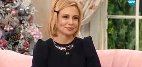 """Стефания Колева: Радвам се, че си партнирам с Геро в """"Полицаите на края на града"""""""
