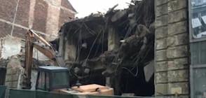ОКОНЧАТЕЛНО: Събарят къщата на ген. Рачо Петров в София
