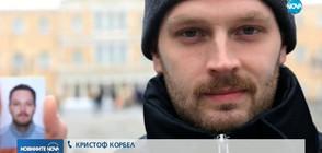 Германски журналист си купи български паспорт за 2 000 евро