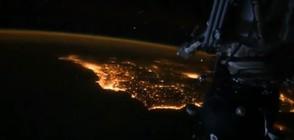 Космонавтите на МКС се борят с котления камък