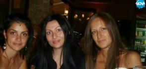 Защо 3 приятелки избраха манастира пред нощните барове? (ВИДЕО)