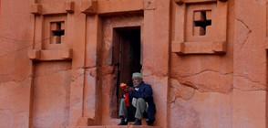 """""""Без багаж"""" в едно от чудесата на света в Етиопия"""
