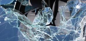 Жена загина при тежка катастрофа край Хасково